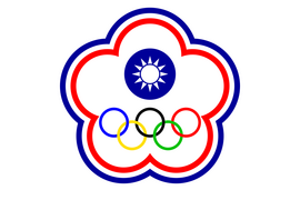 Flag of Chinese Taipei