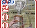 Sutherland Cup