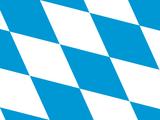 2008-09 Bavarian ice hockey season