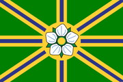Abbotsford, BC Flag
