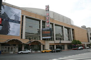 Verizon Center wide