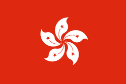 800px-Flag of Hong Kong svg