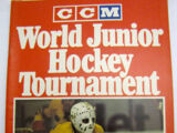 1975 World Junior Championship
