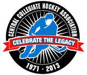 CCHA final season commemorative logo