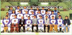 1999Mongolia