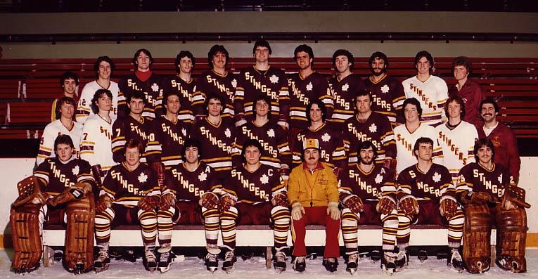 1982 University Cup Ice Hockey Wiki Fandom Powered By Wikia