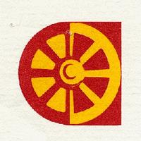 CaribooCollegeChiefs-1971