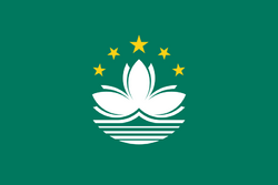 800px-Flag of Macau svg