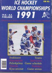 1991Worldprog