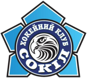Sokol logo