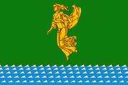 Angarsk Flag