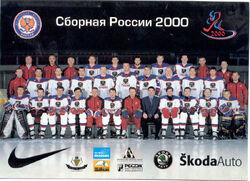 2000Russia