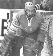 Vladislav Tretyak