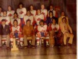 1976 Centennial Cup