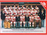 1982 World Junior Ice Hockey Championships