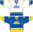 Bosnia and Herzegovina national ice hockey team Home & Away Jerseys