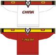 China national ice hockey team Home & Away Jerseys