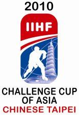 2010 IIHF Challenge Cup of Asia Logo