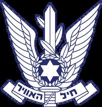 IAF emblem