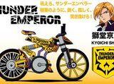 Thunder Emperor