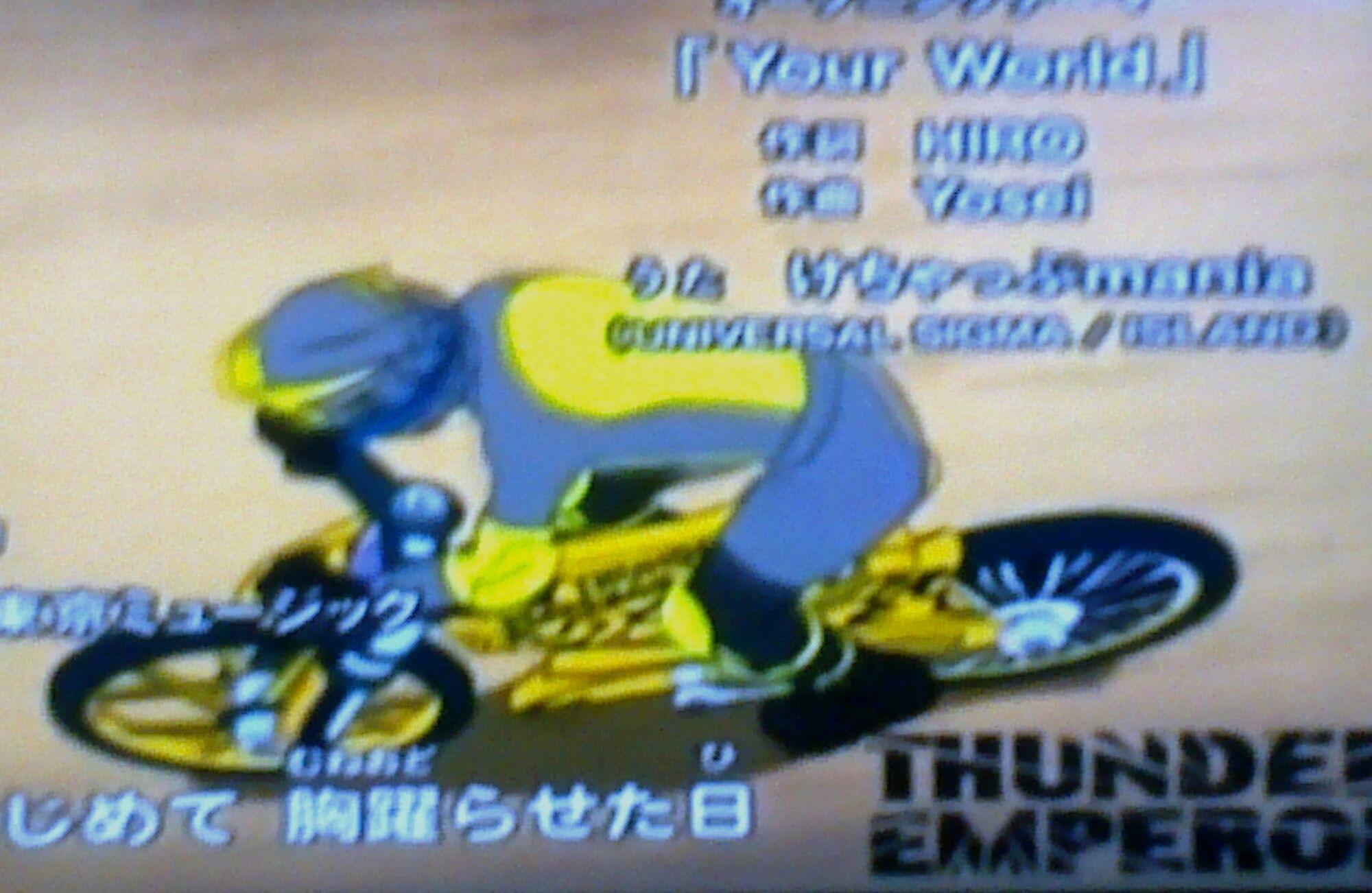 Thunder Emperor Idaten Jump Wiki Fandom Powered By Wikia
