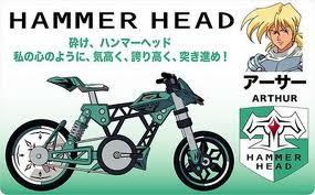 Hammer Head Idaten Jump Wiki Fandom Powered By Wikia