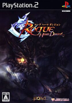 Rogue Hearts Dungeon Game Cover