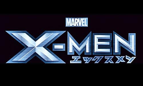 File:X-men-banner.jpeg