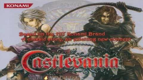 Let's Listen- Castlevania- The Arcade - Dance Of Illusions (Extended)