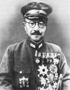Hideki Tojo (Pic