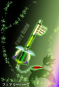 Fairy Harp