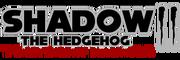 STHII logo