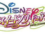 Disney Pretty Cure