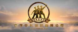 ChinaFilmGroupCorporation-3-b