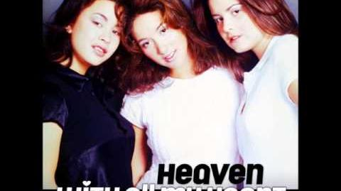 Heaven-With All My Heart