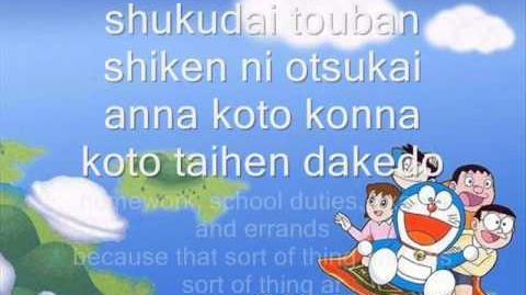 Doraemon Theme Song (LYRICS)