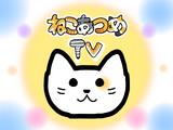 Neko Atsume TV