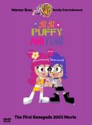 Hi Hi Puffy AmiYumi (2003) DVD Cover