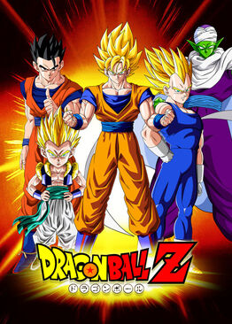 Poster dragon ball z z warriors by dony910-d5bhg75