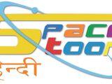 Space Toon Hindi