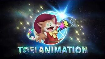 Toei Animation FILES a COPYRIGHT CLAIM on FUNimation leaks video