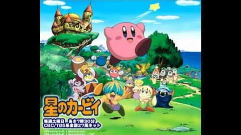 Hoshi no Kaabii Official Soundtrack - Kirby! (Karaoke Second Opening)