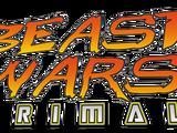Beast Wars Primal (TV Series)