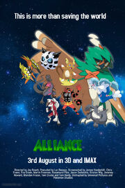 Allianceposter screen