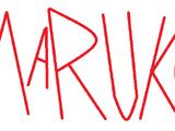 Maruko (2017 English-dubbed anime of Chibi Maruko-chan)