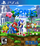 Sonic and Friends (Video Game)