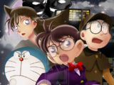 Detective Conan vs. Doraemon: Mystery of Magic Pocket