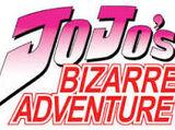 Lego JoJo's Bizarre Adventure