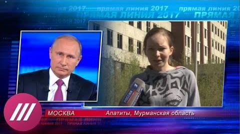 «Выздоравливай!»- что ответил Путин девушке, умирающей от рака