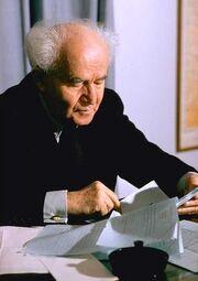 Ben Gurion 1959